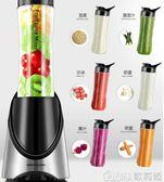 榨汁機家用水果小型多功能便攜式迷你窄扎汁機電動果汁榨汁杯 歌莉婭