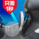 IDEA 機車踏板兒童座椅 坐椅 電動車...