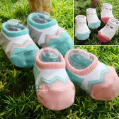 繽紛三角波浪淺口透氣網眼短襪 嬰兒襪 短襪 帆船襪