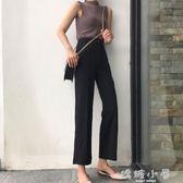 秋裝女2018新款chic韓風垂感黑色顯瘦高腰闊腿氣質九分直筒休閒褲  嬌糖小屋
