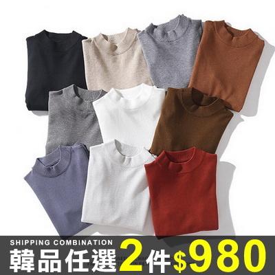 任選2件980長袖上衣百搭潮流時尚純色長袖上衣【09B1336】