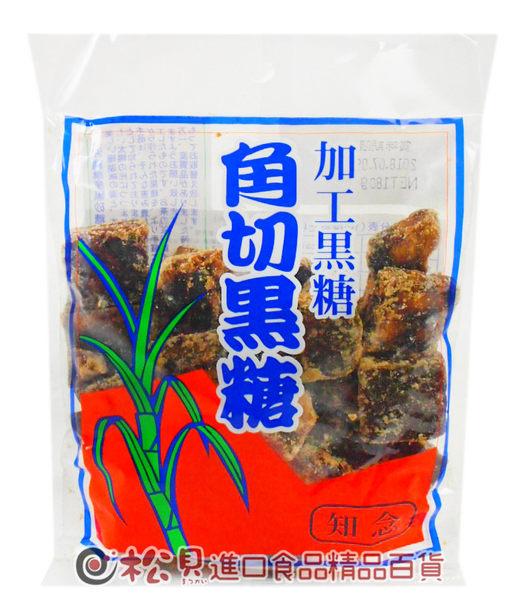 《松貝》沖繩角切黑糖180g【4971952600012】ca16