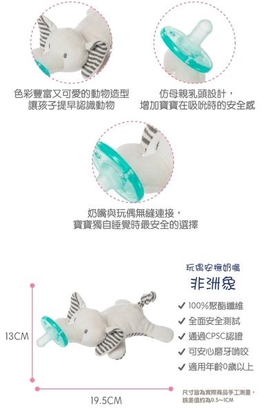 小饅頭** 美國WubbaNub 玩偶安撫奶嘴(梅花小鹿、非洲象、非洲獅、小龍蝦、夢幻狐)
