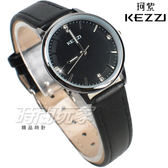 KEZZI珂紫 都會鑲鑽時尚 都會腕錶 黑色 皮革錶帶 女錶 學生錶 KE2056黑小