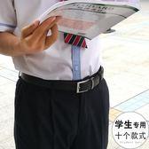皮帶男腰帶青年男孩子高真皮針扣潮流韓版百搭簡約青少年初中學生