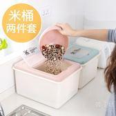 米桶家用20 斤裝儲米桶米箱密封防蟲防潮米盒子面桶廚房收納10kg 筒