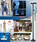 ✭慢思行✭【J112-5】折疊帶LED燈拐杖 折疊拐杖 照明拐杖 老人登山用品 電筒拐杖 吸盤 防滑 伸縮