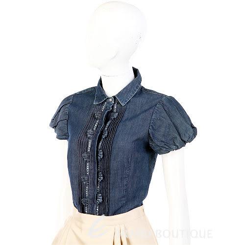ANNA RACHELE藍色抓褶短袖牛仔襯衫 0910455-23