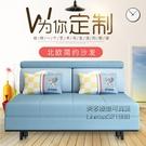 沙發床 布藝沙發床兩用可摺疊雙人床1.5米多功能客廳小戶型經濟型網紅款 小艾時尚NMS