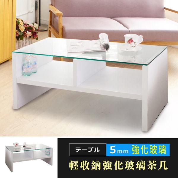 茶几桌 和室桌 5MM強化玻璃雙格收納茶几桌 咖啡桌 書桌 桌子 化妝桌 玻璃桌 邊桌 TA008 誠田物集