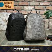 韓國OMNIA 尼茲鱷魚紋高級牛皮後背包 NO.MB5078【韓國直送】