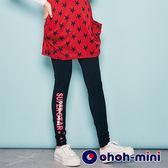【ohoh-mini孕婦裝】美式風格休閒孕婦褲