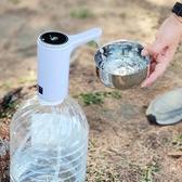 【南紡購物中心】May Shop 長嘴電動飲水機家用充電礦泉純淨水桶壓水器上水水龍頭 【110042329】