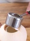 椰子開殼器青椰子打孔開大口洞取肉刀商用 全館免運
