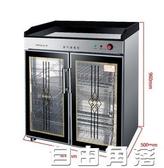 茶水消毒櫃立式不銹鋼雙門帶抽屜大理石台面多功能配餐碗櫃CY  自由角落