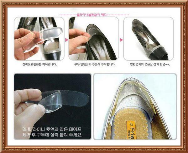 愛麗絲的最愛☆❤~~舒適鞋材~QQ果凍透明疏壓矽膠後跟貼(現貨+預購)