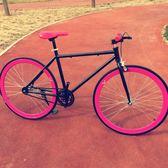 死飛腳踏車 熒光復古彩色活飛26寸 成人個性車igo 極度潮客