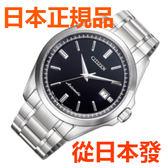 免運費 日本正規貨 公民 CITIZEN  Citizen Collection 自動上弦手動上弦手錶 男士手錶 NB1041-84E
