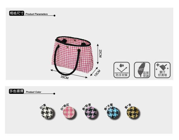 手提袋-編織水餃包-黑白千鳥-028S