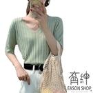 EASON SHOP(GW6656)韓版...