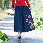 女裝 民族文藝風刺繡花鬆緊腰中長款百搭A型半身裙優樂居生活館