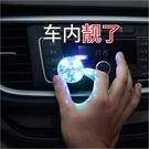 汽車led燈車內氛圍燈usb裝飾燈七彩閃爍免改裝無線音樂聲控 「夢幻小鎮」