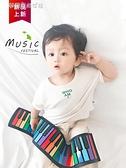 電子琴 美靈手捲鋼琴49鍵加厚初學者便攜式可折疊電子琴兒童音樂玩具樂器  【快速出貨】