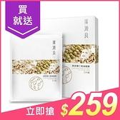 廣源良 綠豆薏仁控油面膜(5片入)【小三美日】$299