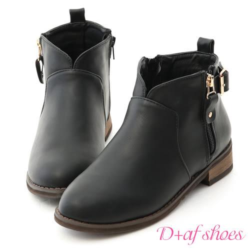 V口拉鍊內增高短靴