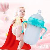 可以捏的奶瓶全硅膠奶瓶寶寶防脹氣奶瓶防摔防嗆斷奶神器 魔法街