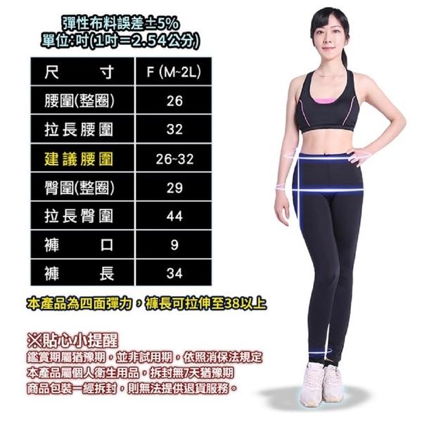 【五餅二魚】-5°C冷循環持續涼感褲-電電購