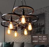 吊燈 北歐風後現代魔豆吊燈工業風復古麻時尚潮流繩燈具 DF 風馳