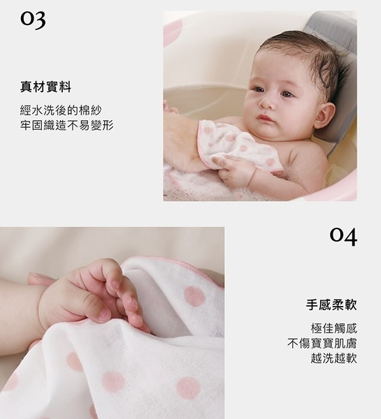 小饅頭**小獅王 Simba 極柔感紗布手帕(6入)(S5146)