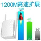 wifi放大器 雙頻5G信號放大器wifi增強器家用無線網絡信號中繼擴展擴大加強接收tplink 快速出貨