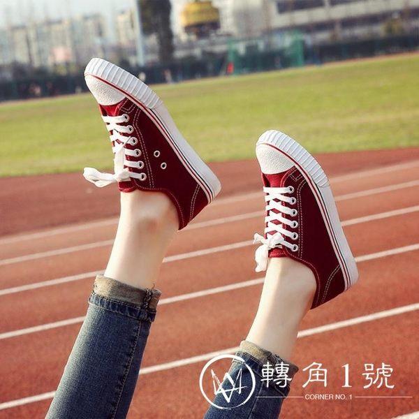 2018新款學生韓版小白ins帆布鞋女春季百搭板鞋原宿風ulzzang布鞋