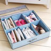 折叠鞋盒 無紡布鞋子儲物箱收納塵折疊竹炭床下扁鞋柜床底大容量宿舍 卡菲婭