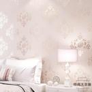 無縫墻布臥室客廳壁紙提花簡約婚房壁布【時尚大衣櫥】