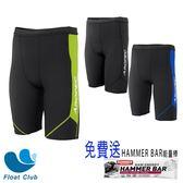 【AROPEC】男款運動機能壓縮短褲 II代COMP-C-ST-02M- 送Hammer Bar 運動補給能量棒 (口味隨機)