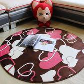 珊瑚絨圓形地毯吊籃電腦椅健身瑜伽墊客廳臥室床邊毯防滑地毯igo『新佰數位屋』