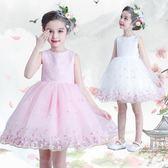 童裝女童公主裙蓬蓬裙子花童禮服中大童刺繡演出服兒童連衣裙夏季 【快速出貨八折免運】