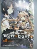 【書寶二手書T8/一般小說_LJT】RIGHT×LIGHT(02)_司(TSUKASA)