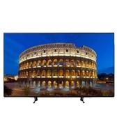 【南紡購物中心】(含運無安裝)Panasonic國際牌43吋4K聯網電視TH-43HX750W