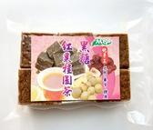 【茂格】黑糖紅棗桂圓茶280g/包