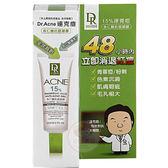 Dr.Hsieh 達克痘15%(20ml)【小三美日】