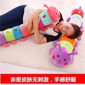 毛毛蟲毛絨玩具公仔睡覺抱枕