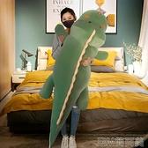 可愛恐龍毛絨玩具大公仔床上睡覺夾腿超軟抱枕玩偶布娃娃男女生款 快速出貨YJT