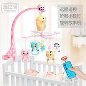 新生兒床鈴0-1歲 嬰兒玩具3-6-12個月音樂旋轉床頭鈴搖鈴玩具床掛  原本良品