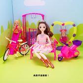 依甜過家家洋娃娃小女孩仿真玩具配件戶外秋千大發沙臥室套裝配件  瑪奇哈朵