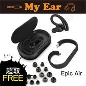 JLab Epic Air 藍牙 真無線 防水 運動款 耳道式耳機 公司貨|My Ear 耳機專門店