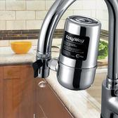 易惠淨水器家用 廚房水龍頭過濾器 自來水淨化器濾水器直飲淨水機